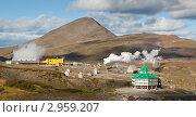 Купить «Камчатка, Мутновская геотермальная электростанция (ГеоТЭС)», фото № 2959207, снято 21 сентября 2011 г. (c) А. А. Пирагис / Фотобанк Лори