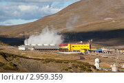 Купить «Камчатка, Мутновская геотермальная электростанция (ГеоТЭС)», фото № 2959359, снято 21 сентября 2011 г. (c) А. А. Пирагис / Фотобанк Лори