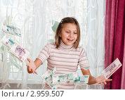 Купить «Девочка ловит падающие деньги», эксклюзивное фото № 2959507, снято 17 ноября 2011 г. (c) Игорь Низов / Фотобанк Лори