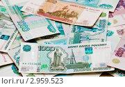 Купить «Много российских денег», эксклюзивное фото № 2959523, снято 17 ноября 2011 г. (c) Игорь Низов / Фотобанк Лори
