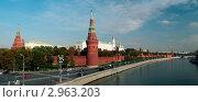 Купить «Панорамный вид на Московский Кремль», фото № 2963203, снято 20 ноября 2019 г. (c) Александра Прохорова / Фотобанк Лори