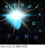 Купить «Зодиакальные символы, гороскоп», иллюстрация № 2966835 (c) ElenArt / Фотобанк Лори