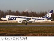 Embraer 175 авиакомпании LOT (2011 год). Редакционное фото, фотограф Александр Тарасенков / Фотобанк Лори