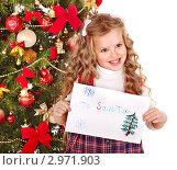 Купить «Радостная девочка в клетчатом платье держит письмо Деду Морозу на фоне новогодней ёлки», фото № 2971903, снято 21 ноября 2011 г. (c) Gennadiy Poznyakov / Фотобанк Лори