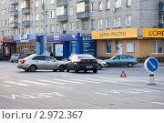 Купить «Авария на дороге», фото № 2972367, снято 19 сентября 2011 г. (c) Кекяляйнен Андрей / Фотобанк Лори