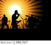 Купить «Выступление рок-группы», иллюстрация № 2988567 (c) Павел Коновалов / Фотобанк Лори