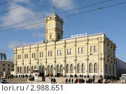 Купить «Здание Ленинградского вокзала в Москве», фото № 2988651, снято 20 ноября 2011 г. (c) Денис Ларкин / Фотобанк Лори