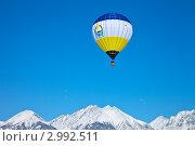Купить «Восточные Саяны. Полет над горами», фото № 2992511, снято 13 ноября 2011 г. (c) Виктория Катьянова / Фотобанк Лори