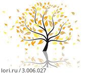 Купить «Абстрактное осеннее дерево на белом фоне», иллюстрация № 3006027 (c) Павел Коновалов / Фотобанк Лори