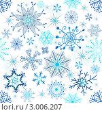 Купить «Бесшовный новогодний фон с разнообразными голубыми и синими снежинками на белом», иллюстрация № 3006207 (c) Ольга Дроздова / Фотобанк Лори