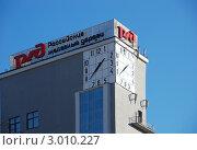 Купить «Фрагмент здания РЖД на площади Красные Ворота. Москва», эксклюзивное фото № 3010227, снято 23 ноября 2011 г. (c) lana1501 / Фотобанк Лори