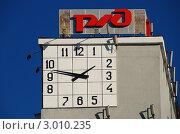 Купить «Фрагмент здания РЖД на площади Красные Ворота. Москва», эксклюзивное фото № 3010235, снято 23 ноября 2011 г. (c) lana1501 / Фотобанк Лори
