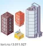 Современные здания разной высоты. Стоковая иллюстрация, иллюстратор PILart / Фотобанк Лори
