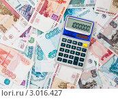 Российские деньги разного достоинства и калькулятор. Стоковое фото, фотограф Игорь Низов / Фотобанк Лори