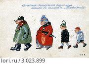 Купить «Старая рекламная почтовая открытка. Реклама галош. Россия.», иллюстрация № 3023899 (c) Anna P. / Фотобанк Лори