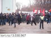 Купить «Петрозаводск, Карелия - митинг у здания Правительства 10 декабря 2011 года», фото № 3030967, снято 10 декабря 2011 г. (c) Павел С. / Фотобанк Лори