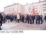 Купить «Петрозаводск, Карелия - митинг у здания Правительства 10 декабря 2011 года», фото № 3030995, снято 10 декабря 2011 г. (c) Павел С. / Фотобанк Лори