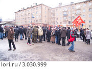 Купить «Петрозаводск, Карелия - митинг у здания Правительства 10 декабря 2011 года», фото № 3030999, снято 10 декабря 2011 г. (c) Павел С. / Фотобанк Лори