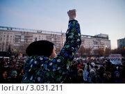 Митингующий (2011 год). Редакционное фото, фотограф Кулагина Анастасия / Фотобанк Лори