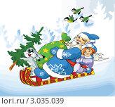 Купить «Дед Мороз, Снегурочка и кролик едут в санях с елкой и мешком подарков», иллюстрация № 3035039 (c) Vasiliev Sergey / Фотобанк Лори