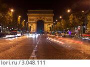 Купить «Ночной Париж. Триумфальная арка. Елисейские Поля», фото № 3048111, снято 7 октября 2011 г. (c) Яна Королёва / Фотобанк Лори