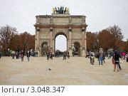 Купить «Триумфальная арка на площади Карузель. Франция. Париж», фото № 3048347, снято 9 октября 2011 г. (c) Яна Королёва / Фотобанк Лори