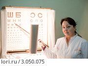 Купить «Офтальмолог в таблицей для проверки зрения», фото № 3050075, снято 5 декабря 2011 г. (c) Яков Филимонов / Фотобанк Лори
