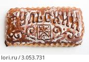 Купить «Тульский пряник на белом фоне», эксклюзивное фото № 3053731, снято 28 ноября 2011 г. (c) Игорь Низов / Фотобанк Лори