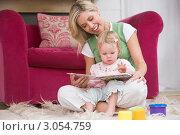Купить «Мама читает дочке книгу, сидя на полу в гостиной», фото № 3054759, снято 19 марта 2000 г. (c) Monkey Business Images / Фотобанк Лори