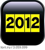 Купить «Кнопка с числом 2012», фото № 3059099, снято 3 июня 2020 г. (c) Ольга Зайцева / Фотобанк Лори
