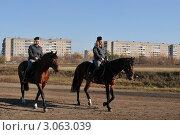 Купить «Патрулирование на лошадях», эксклюзивное фото № 3063039, снято 14 октября 2011 г. (c) Free Wind / Фотобанк Лори
