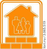 Купить «Иллюстрация дома и дружной семьи», иллюстрация № 3065519 (c) Александр Галата / Фотобанк Лори