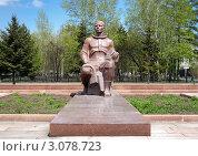 Купить «Памятник Юрию Гагарину в Комсомольске-на-Амуре», фото № 3078723, снято 22 мая 2011 г. (c) Михаил Марковский / Фотобанк Лори