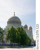 Купить «Морской Никольский собор. Кронштадт», фото № 3079123, снято 3 августа 2011 г. (c) Николай Коржов / Фотобанк Лори