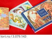Купить «Карты Таро Тота. Колода и описание», эксклюзивное фото № 3079143, снято 24 декабря 2011 г. (c) Александр Щепин / Фотобанк Лори