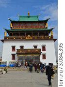 Купить «Храм Мэгджид-Джанрайсэг (Женрейсега) в буддийском монастыре Гандантекчинлинг (Гандан) в Улан-Баторе», фото № 3084395, снято 17 сентября 2011 г. (c) Юлия Батурина / Фотобанк Лори