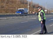 Купить «Инспектор останавливает автомобиль», эксклюзивное фото № 3085103, снято 14 октября 2011 г. (c) Free Wind / Фотобанк Лори