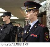 Купить «Новая форма полиции», эксклюзивное фото № 3088179, снято 28 октября 2011 г. (c) Free Wind / Фотобанк Лори