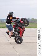 Купить «Стантрайдинг», фото № 3089443, снято 6 мая 2011 г. (c) Игорь Долгов / Фотобанк Лори
