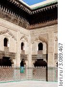 Купить «Мечеть Али Бен Юсуф в Марракеше. Марокко», фото № 3089467, снято 15 октября 2018 г. (c) Олег Селезнев / Фотобанк Лори