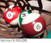 Бильярд. Три шара в лузе. Стоковое фото, фотограф Елена Селькина / Фотобанк Лори