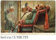 Дореволюционная открытка. Реклама пива. Стоковое фото, фотограф Staryh Luiba / Фотобанк Лори