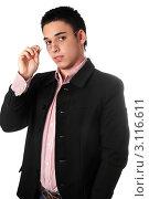 Купить «Молодой человек в чёрном пиджаке и прозрачных очках на белом фоне», фото № 3116611, снято 3 февраля 2010 г. (c) Сергей Сухоруков / Фотобанк Лори