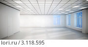 3д пустой белый офис с тремя окнами. Комната ярко освещена солнцем и лампами. Стоковая иллюстрация, иллюстратор Дина Гордиенко / Фотобанк Лори