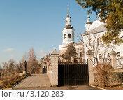 Храм в парке (2011 год). Стоковое фото, фотограф Котенко Андрей Владимирович / Фотобанк Лори