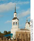 Храм в парке. Стоковое фото, фотограф Котенко Андрей Владимирович / Фотобанк Лори