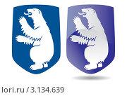 Купить «Герб Гренландии в двух вариантах», иллюстрация № 3134639 (c) Геннадий Поддубный / Фотобанк Лори