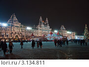 Купить «Ночью на Красной площади», эксклюзивное фото № 3134811, снято 27 января 2000 г. (c) Володина Ольга / Фотобанк Лори