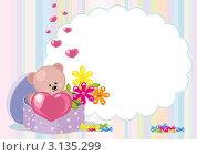 Купить «Валентинка», иллюстрация № 3135299 (c) Tati@art / Фотобанк Лори