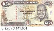 Купить «Банкнота Замбии», фото № 3141051, снято 18 января 2020 г. (c) Кургузкин Константин Владимирович / Фотобанк Лори
